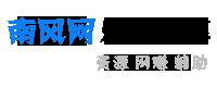 南风娱乐网 -专注于优质资源分享_精品资源软件教程分享基地_小刀娱乐网!